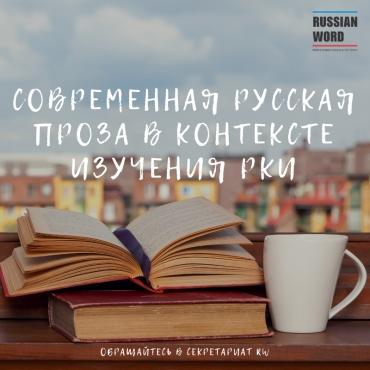 ραντεβού κουλτούρα στα ρωσικά ραντεβού λάθη ιστοσελίδα